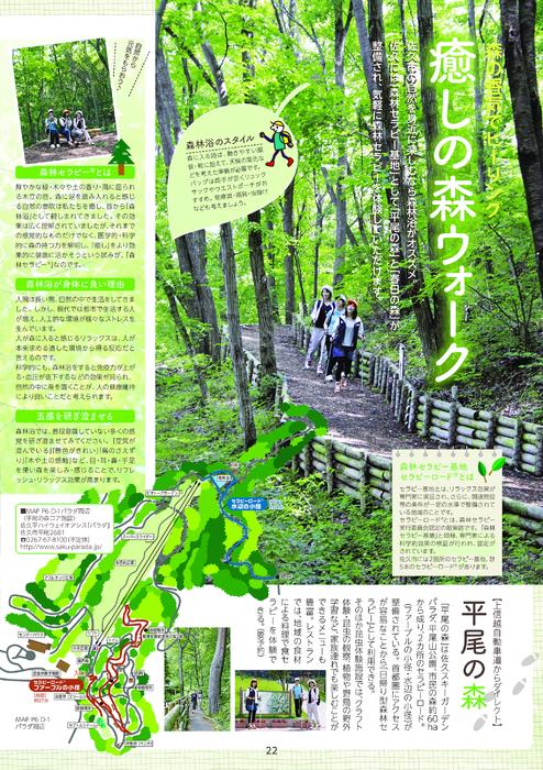 小向へ�j��n[�n[��_http://www.saku-library.com/books/0009/1/2014vol.39信州佐久
