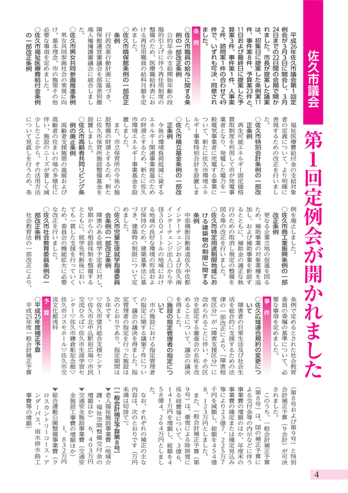 指定難病 |厚生労働省 - mhlw.go.jp