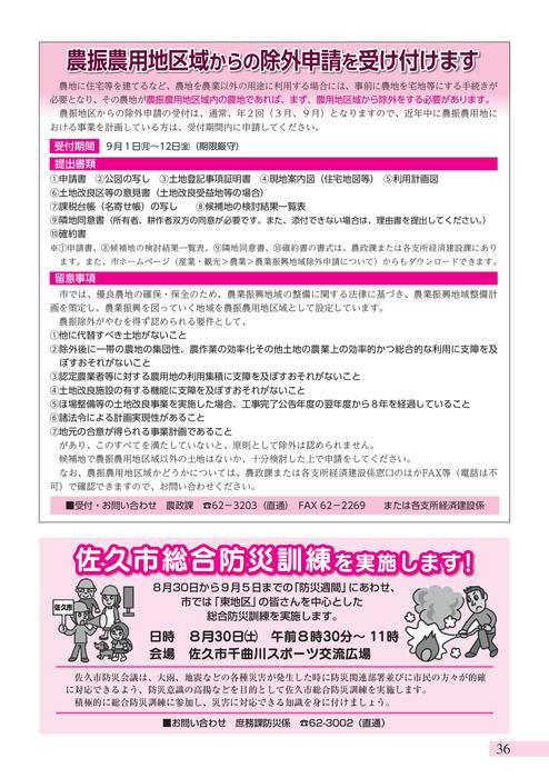 まんが王国 『影あるところに』 西田東 無料で漫画( …