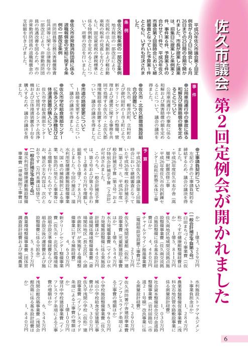 准看護師比率 [ 2014年第一位 宮崎県 ]|都道府県別 …