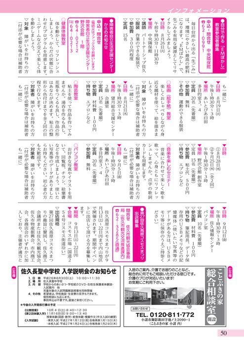 AVアイドル無修正動画コレクション2010年02月