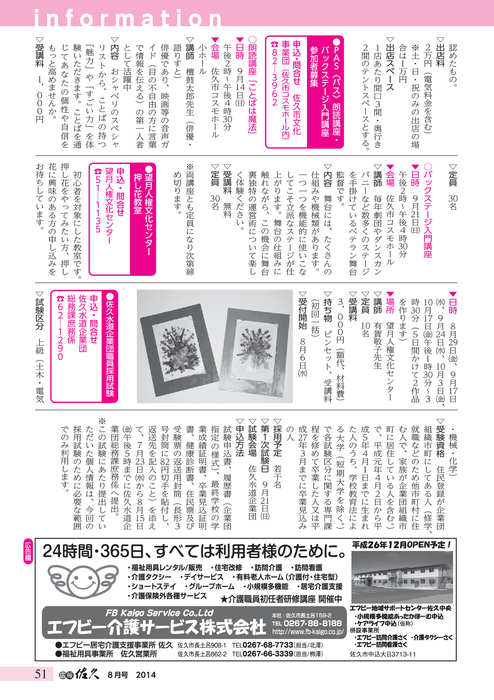 池田 綾子「空の欠片」mp3フルのダウンロードを …