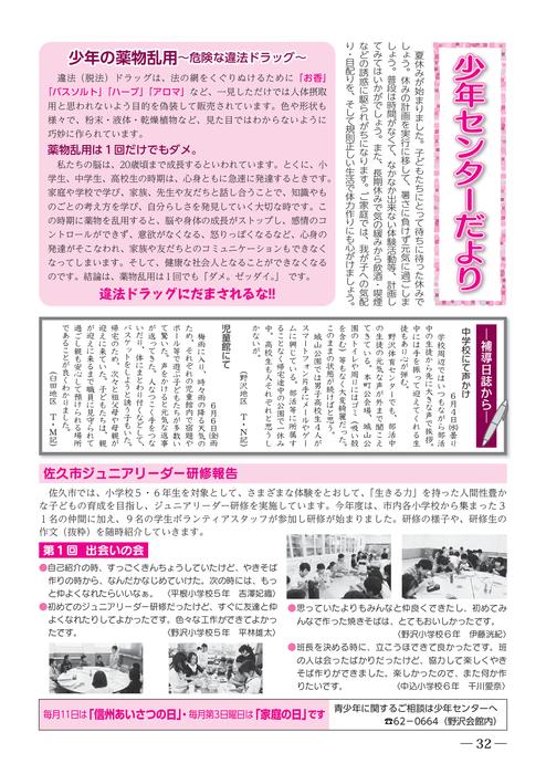 【超高画質フルHD動画】ジャパンコスプレアダルト博NO-5
