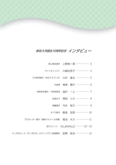 ⑳【完全期間限定】(Z)『はは親』~小夏と菜々香~