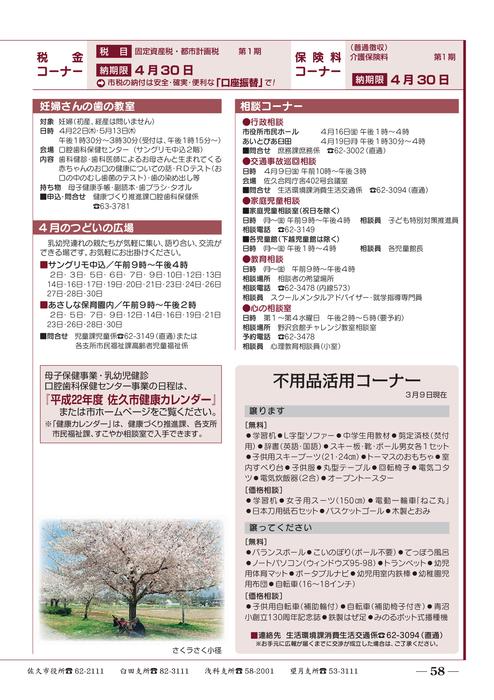 衝動人☆: FC2コンテンツマーケット