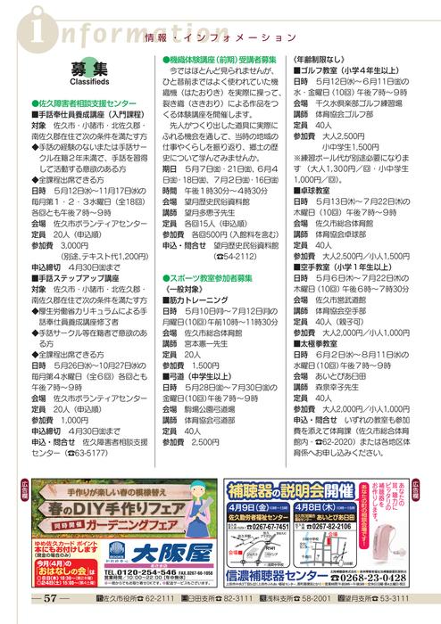 - DL8X FC2 (201706169nRDZx3v) - めがねっこ 女装子むーちゃん