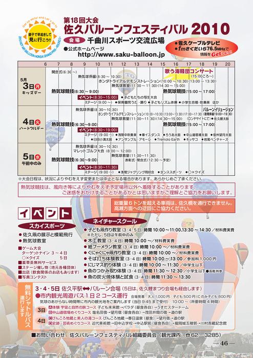 エロ動画 ぽっちゃり熟女のフェラ三昧 アダルト動画 -