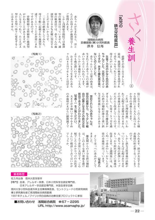 2012年01月 いやらし系エロマッサージ無料動画