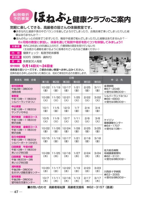 腫れぼったいまぶたの方に幅広平行二重をつくると不自然になる? : Dr.高須幹弥の美容整形講座 : 美容整形の高須クリニック