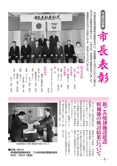 健身気功普及協会(ご挨拶) - kenshinkikou.com